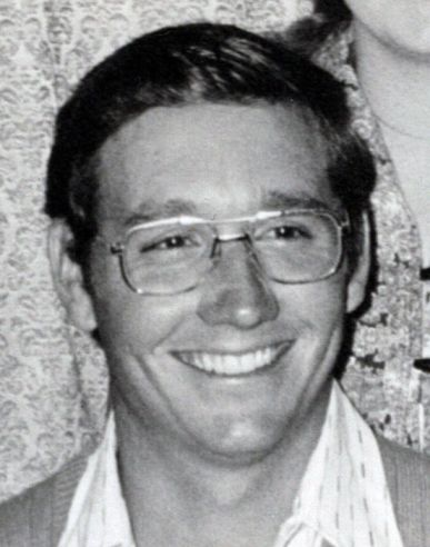 Roger Atkison, 32, was murdered alongside Rose Burkert. Both were found face-down, deceased from severe head trauma, in the bed of Room 260.